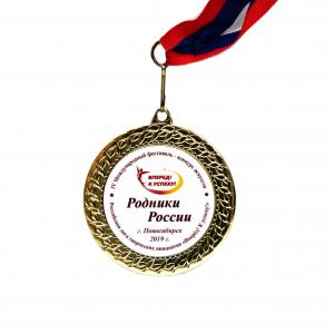 Медаль М05 (большая, без места), d 7 см
