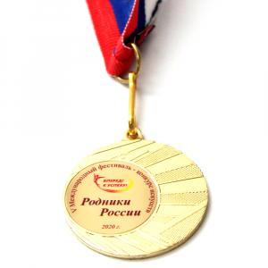 Медаль М004 (малая, без места), d 4 см
