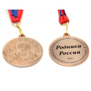 Медаль за  3 место